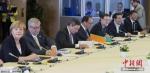 希腊提交新改革方案 承诺进行养老金与税收改革 - BRTN新闻