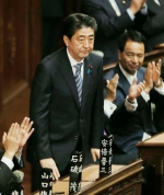 日本安保法案众院审议进尾声执政党拟15日表决 - BRTN新闻