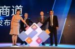 华为企业云战略发布仪式 - News.Sina.Com.Cn