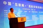 国家发展改革委党组成员、副主任林念修 - News.Sina.Com.Cn