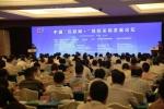 论坛现场 - News.Sina.Com.Cn
