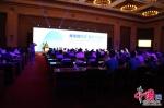 """""""中国中小企业互联网+全国普及工程""""启动仪式在京举行 - News.Sina.Com.Cn"""