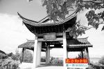 作为中美两国姐妹城市美好友谊象征的福州亭,坐落在塔科马市的港口。据南方都市报 - News.Sina.Com.Cn