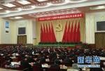 2010年10月15日至18日,十七届五中全会召开。资料图片 - News.Sina.Com.Cn
