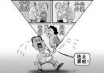 独生子女养老负担重。 - News.Sina.Com.Cn