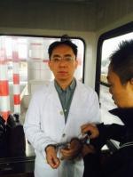 网上疯传徐翔被捕照片 - News.Sina.Com.Cn
