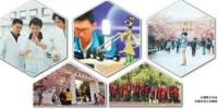 做科技创新的引领者 - News.Cntv.Cn