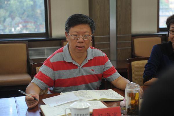 杨海滨同志组织召开分管单位2017年党风廉政建设工作座谈会