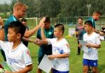 2017大众汽车青少年足球训练营北京站开营 - 体育局