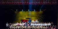 [中国网]中国人民大学80周年校庆原创话剧《吴玉章》在教师节上演 - 人民大学