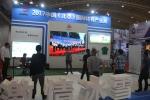2017中国(北京)国际体育产业展举行 - 体育局