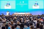 张德江出席第二十二届国际检察官联合会年会暨会员代表大会开幕式并致辞 - 检察院
