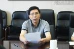新华社北京分社梁相斌社长一行来中国人民大学调研座谈 - 人民大学