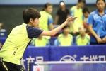 海淀区代表队获得2017北京市青少年锦标赛乒乓球比赛团体总分第一名 - 体育局
