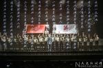 人民大学师生迎接80周年校庆 学生原创话剧《吴玉章》公演举行 - 人民大学