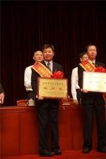 市旅游委荣获北京市对口支援工作组织奖 - 旅游发展委员会