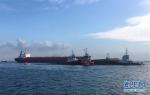 (XHDW)新加坡海域一挖沙船倾覆 4名中国籍船员失踪 - News.Cntv.Cn