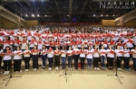 中国人民大学新学年开学典礼暨教师节表彰大会举行 - 人民大学