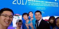 "【2017IAP北京年会专题报道】""蓝精灵""日记(终) - 检察院"