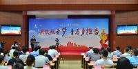 全国税务系统12366宣讲活动在京举行 - 地方税务局