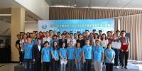 2017年北京市游泳救生员职业技能大赛举行 - 体育局