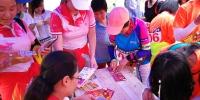 爱体育·燕赵体育沙龙 卢龙县运动休闲产业发展论坛举办 - 体育局