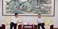 王文博副校长会见前来调研的西安石油大学李天太副校长一行 - 邮电大学
