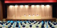 北京市检察院举办第二十二届国际检察官联合会年会暨会员代表大会北京市检察机关承办工作总结会 - 检察院