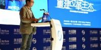 福布斯首推世界最受信赖公司榜 17家中国企业上榜 - News.Cntv.Cn