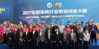 北京代表队在2017年全国体育行业职业技能大赛游泳救生项目总决赛中取得优异成绩 - 体育局