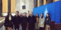 吴晓球副校长在美看望龙绳德校友并赴哥大、哈佛调研 - 人民大学