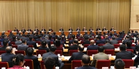 全国农业工作会议在京召开 - 农业机械化信息网
