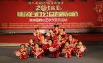 """""""进入新时代 建设新怀柔""""2018百姓公益春晚海选2 - 文化局"""
