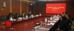 京津冀审计协同发展工作座谈会在北京召开 - 审计局