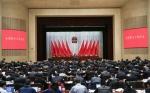 全国审计工作会议在京召开 - 审计局