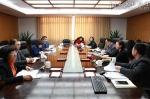 中国人民大学召开关爱师生基金管理委员会和爱心互助金管理委员会会议 - 人民大学