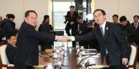 定了!朝韩17日将再度会谈 专门协商朝鲜参奥 - News.Cntv.Cn