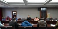 中国林科院亚林所党委召开民主党派人士座谈会 - 林业网
