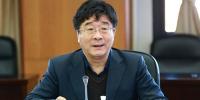 中国人民大学第四届校务委员会第一次会议召开 - 人民大学