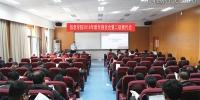 信息学院举行新年报告会 - 人民大学