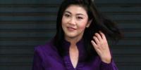 """泰国全力追捕英拉 泰媒:""""红色通缉令""""成引渡关键 - News.Cntv.Cn"""