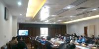 延庆区住建委组织全区重点项目参加市建委视频会议 - 住房和城乡建设委员会