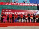 北京电影学院怀柔校区一期完成结构封顶 - 住房和城乡建设委员会