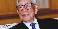 袁宝华:实事求是也要开拓创新 - 人民大学
