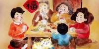 """除夕""""饭碗""""里的变化--小山村奇奇里脱贫后的第一个春节 - News.Cntv.Cn"""