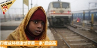 """比高铁快2至3倍 英国公司要在印度建""""超级高铁"""" - News.Cntv.Cn"""