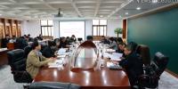 中国人民大学召开学校领导班子务虚会 - 人民大学