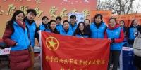 北京质监志愿服务队参加学雷锋志愿服务活动 - 质量技术监督局