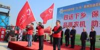江苏农机科技志愿者服务队:用爱心传播农机技术 - 农业机械化信息网