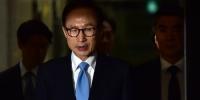 韩国前总统李明博被法院正式决定批捕 涉20项罪名 - News.Cntv.Cn